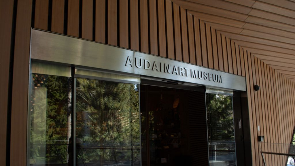 Photo of the entrance to the Audain Art Museum in Whistler.